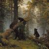 """3Д лентикулярная стерео варио открытка """"Утро в сосновом лесу"""", И.И. Шишкин, серия """"Шедевры Третьяковки в 3D"""""""